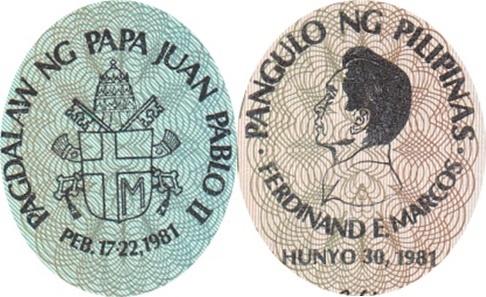 1981 - Commemorative issue