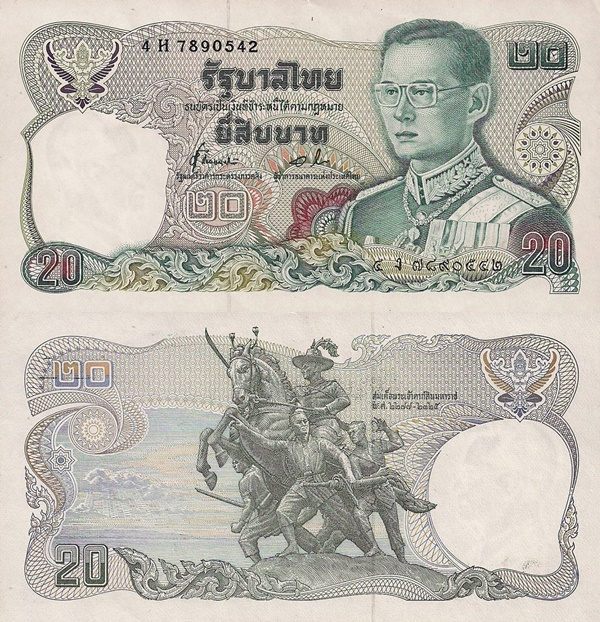 1981 Issue (Series 12) - 20 Baht