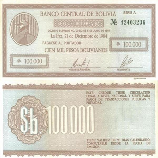 1984 Issue - Cheques de gerencia, Decreto Supremo No. 20272/05.06.1984