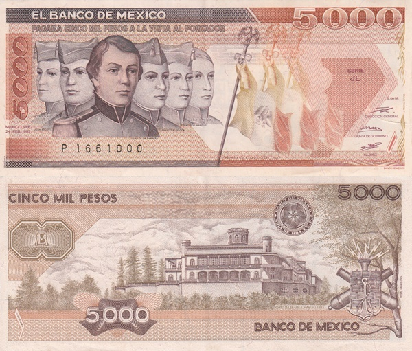 1985-1989 Issue - 5000 Pesos