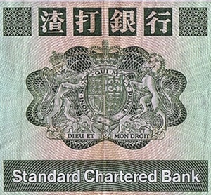 1985-1992 Issue - Standard Chartered Bank