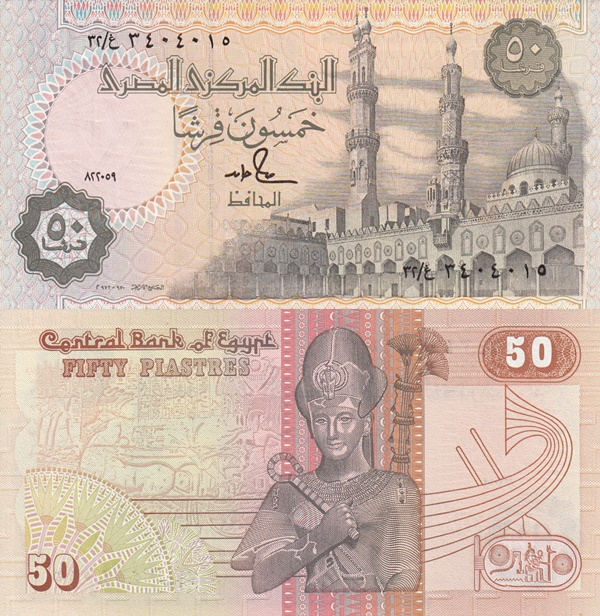 1985-1994 Issue - 50 Piastres