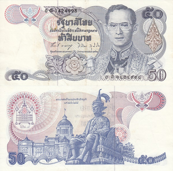 Emisiunea 1985-1996 ND - 50 Baht