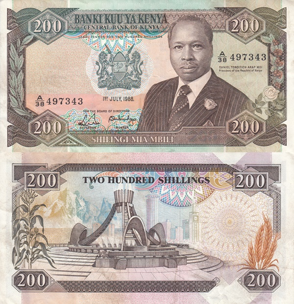 1986-1988 Issue - 200 Shilingi / Shillings