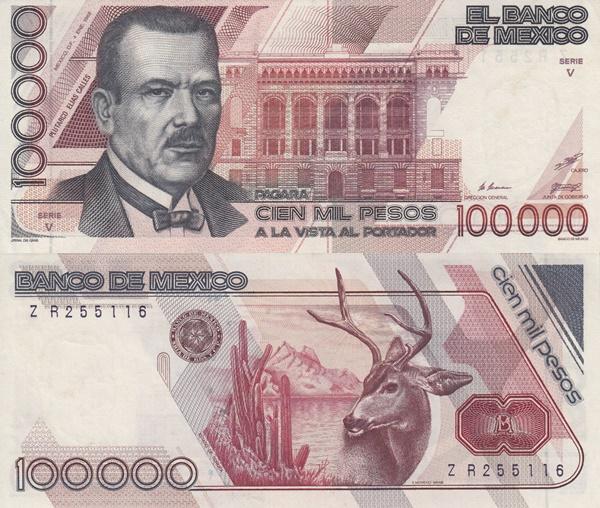 Emisiunea 1988; 1991 - 100 000 Pesos