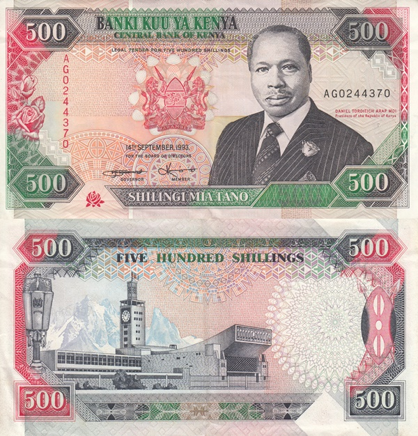 1988-1995 Issue - 500 Shilingi/ Shillings