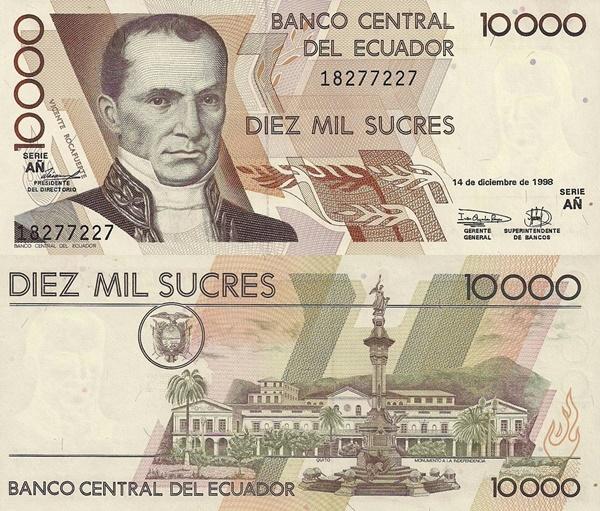 Emisiunea 1988-1999 - 10 000 Sucres