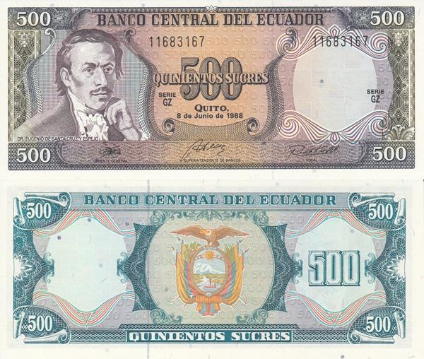 Emisiunea 1988 - 500 Sucres