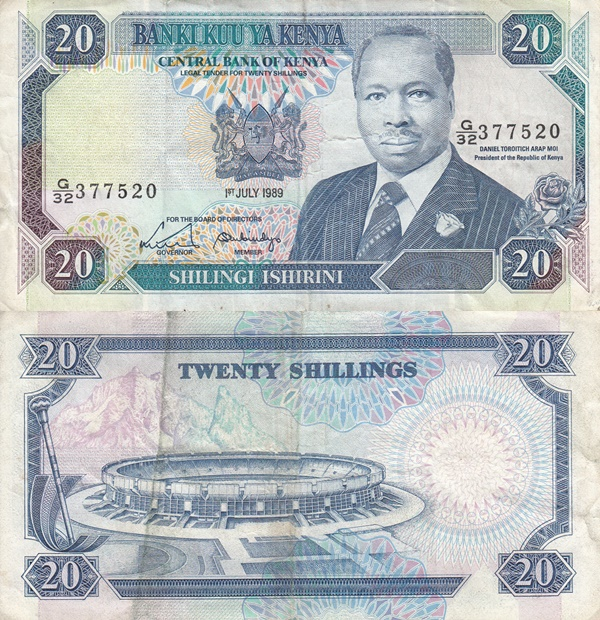 1988-1990 Issue - 20 Shilingi / Shillings