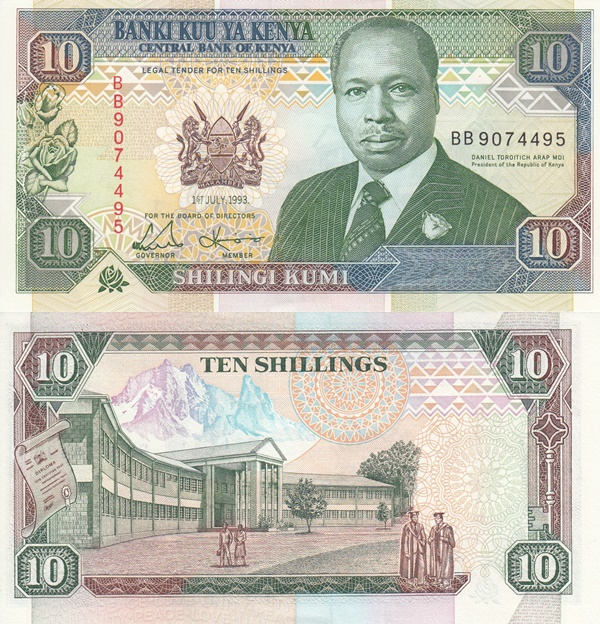 1989-1994 Issue - 10 Shilingi / Shillings