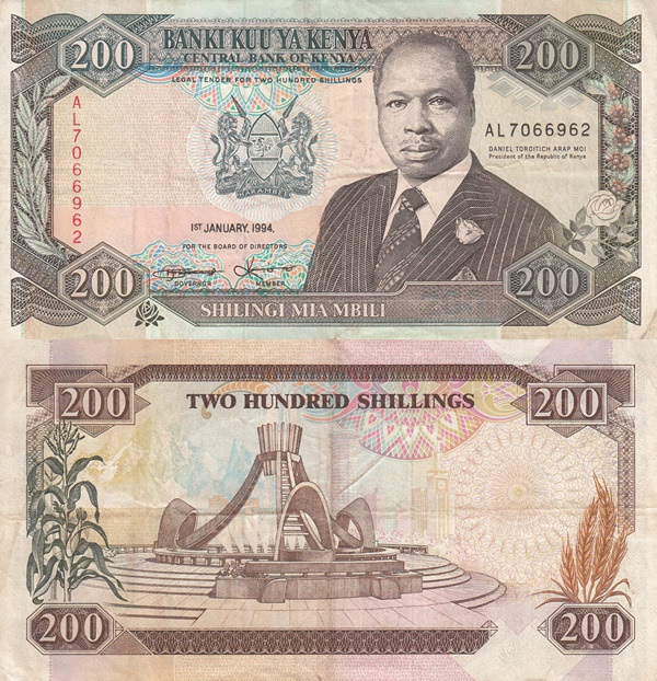 1989-1994 Issue - 200 Shilingi / Shillings