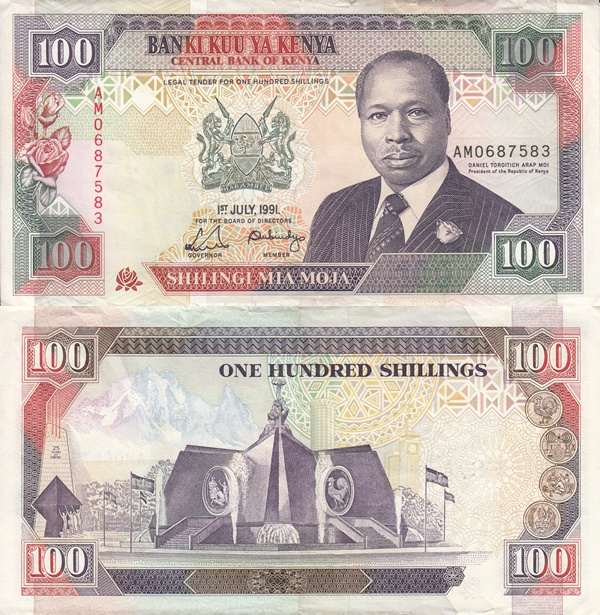 1989-1995 Issue - 100 Shilingi / Shillings
