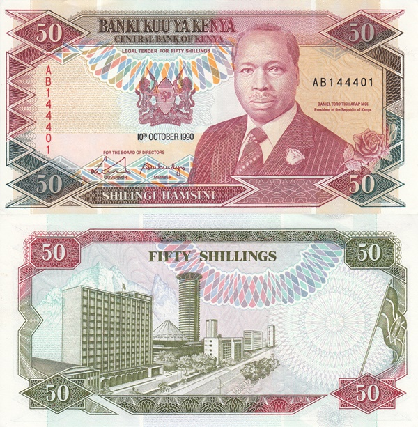 1990 & 1992 Issue - 50 Shilingi / Shillings