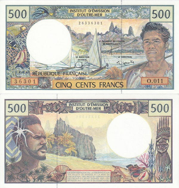 1990-2012 ND Issue - 500 Francs