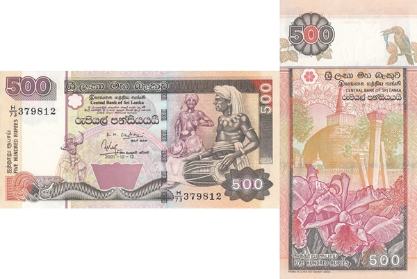1991-1992, 1995, 2001-2006 Issues - 500 Rupees
