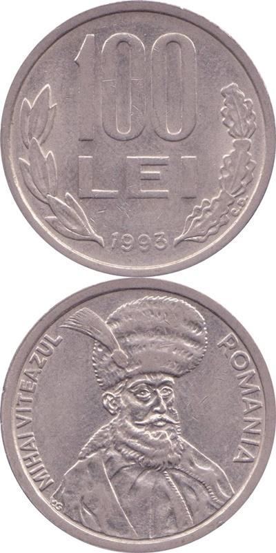 Emisiunea 1991-1996, 2000, 2002-2006 - 100 Lei