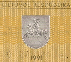 1991 Issue