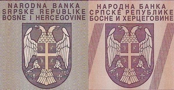 Emisiunea 1992-1993 - Srpska Republic (Banja Luka)