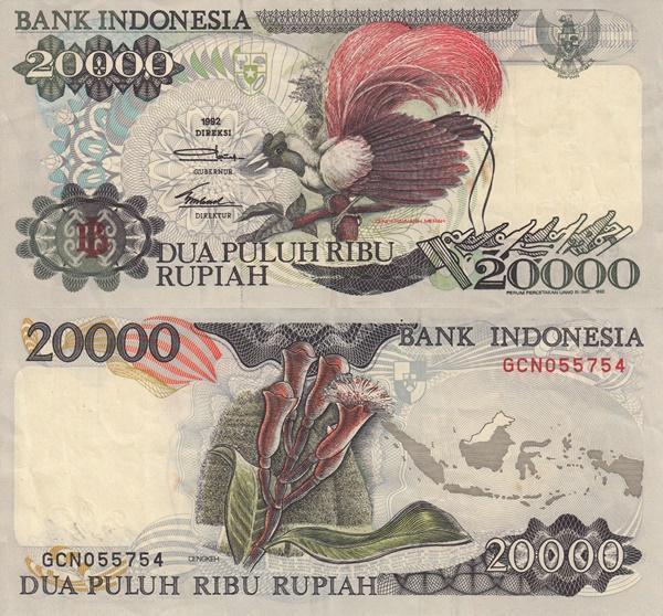 Emisiunea 1992-1995 - 20 000 Rupiah
