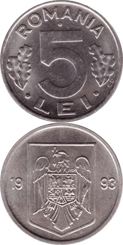 Emisiunea 1992-1996, 2000, 2002-2005 - 5 Lei
