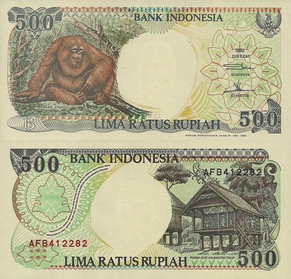 1992-1999 Issue - 500 Rupiah