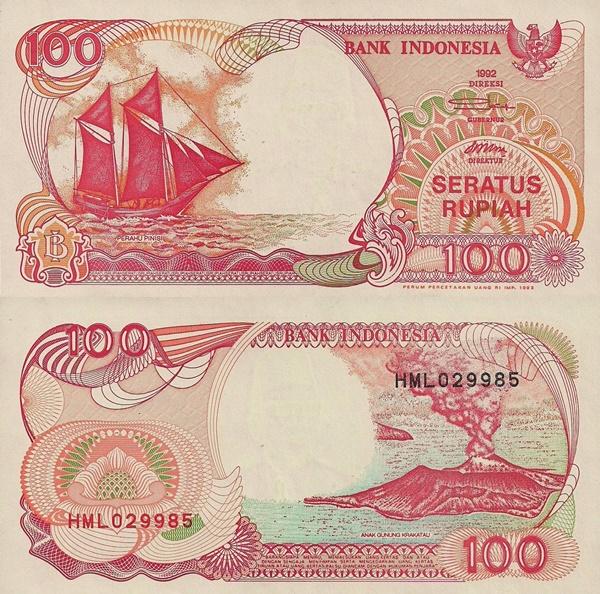 Emisiunea 1992-2000 - 100 Rupiah