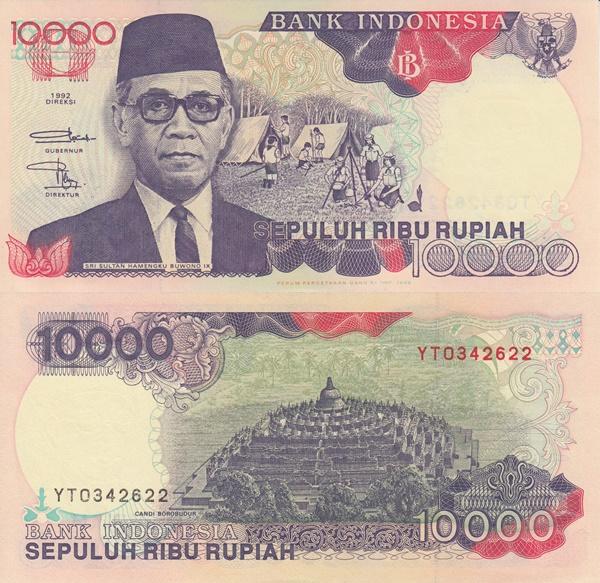 Emisiunea 1992-2008 - 10 000 Rupiah