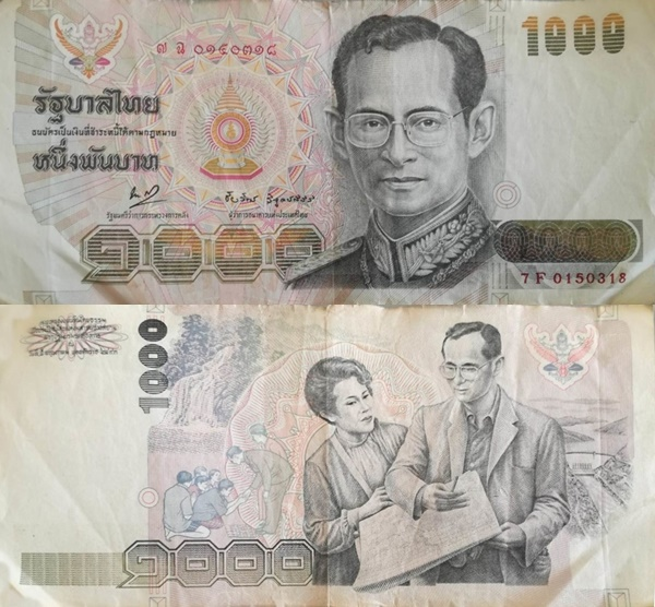 1992 (BE 2535) Issue - 1000 Baht