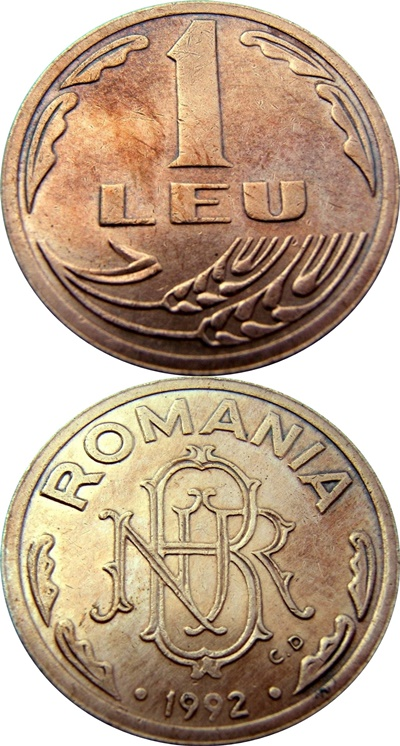 1992 Issue - 1 Leu
