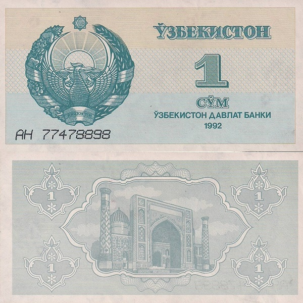 1992 (1993) Issue