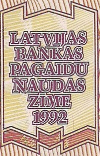 1992 Issue