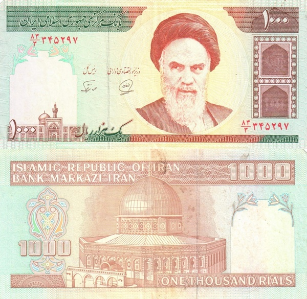 1992- ND Issue - 1000 Rials (Bank Markazi Iran)