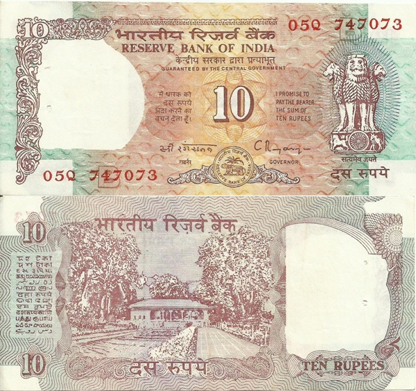 1992 ND Issue