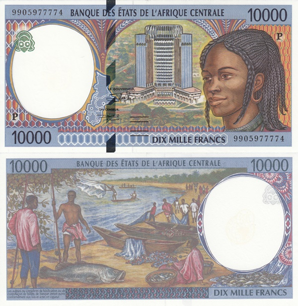 Chad (P) - 1993-2000 Issue - 10,000 Francs