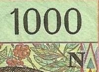 Emisiunea 1993-2000 - N pentru Guineea Ecuatorială