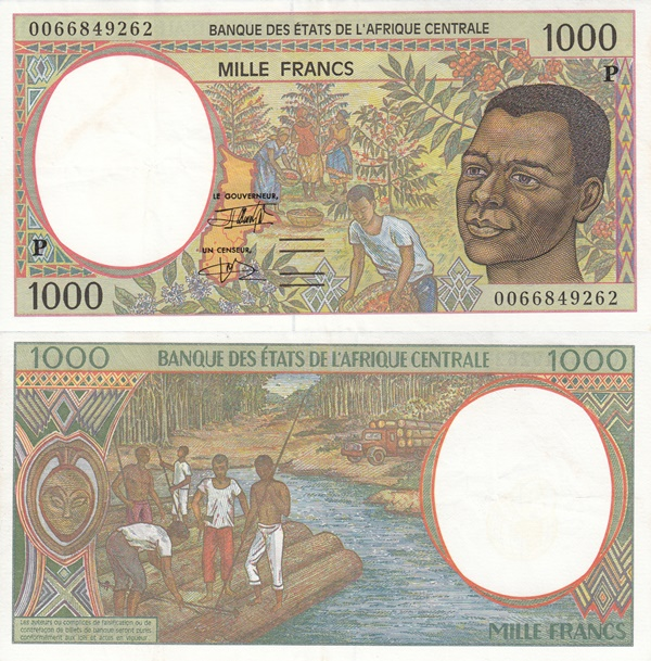 Chad (P) - 1993-2000 Issue - 1000 Francs