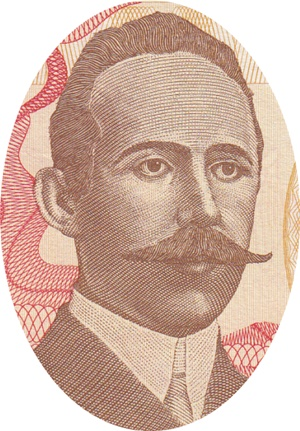 1993 Banja Luka Second Issue