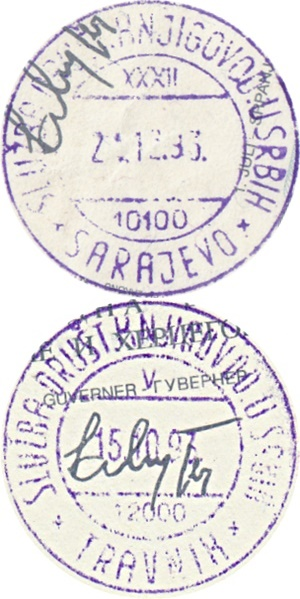 1993 Emergency Issue (with handstamp: SARAJEVO, TRAVNIK)