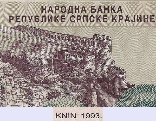 1993 Issue