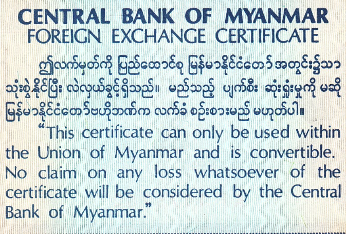 1993 ND Issue - Foreign Exchange Certificates