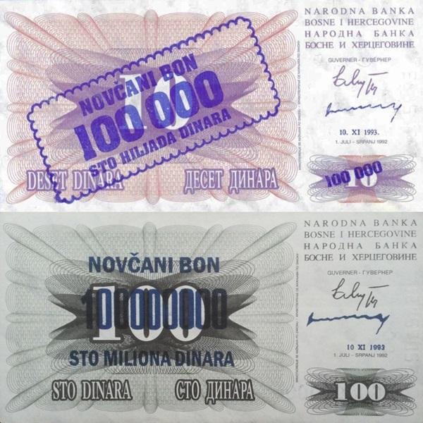 """Emisiunea 1993 - Bonuri de urgenţă """"Novcani Bon"""""""