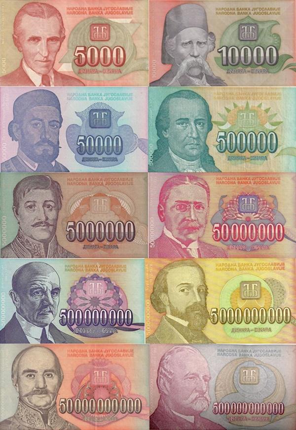 1993 - Reformă monetară