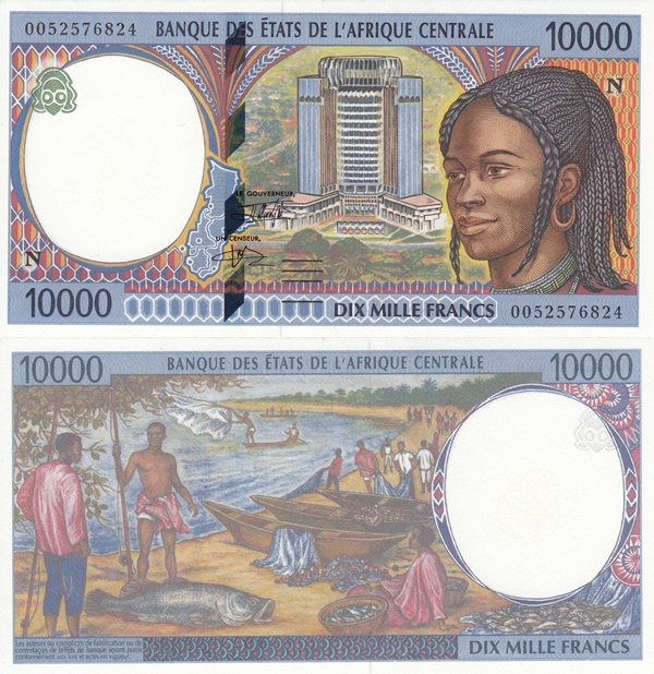 Equatorial Guinea (N) - 1994-2000 Issue - 10,000 Francs
