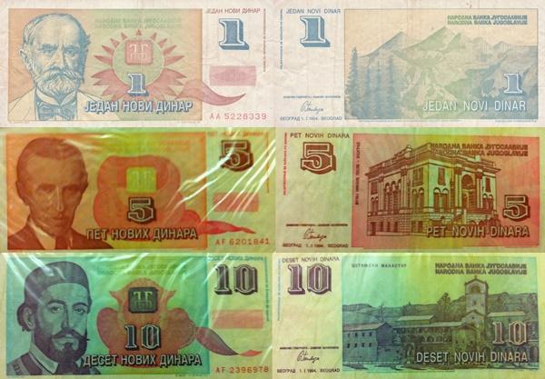 1994 Issue - Monetary reform