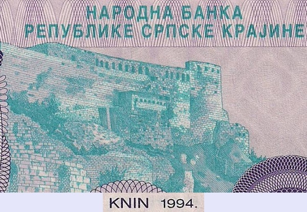 1994 Issue