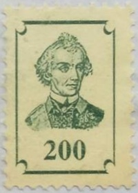 1994 ND Provisional Issue