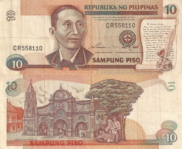 1995-1997 ND Issue - 10 Piso