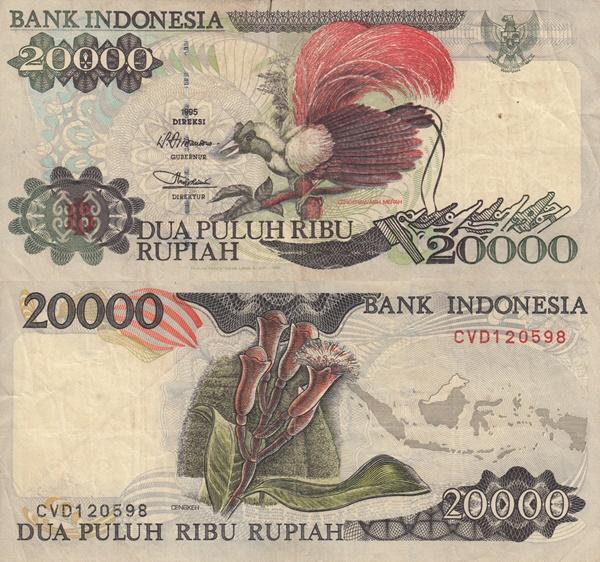 Emisiunea 1995-1998 - 20 000 Rupiah