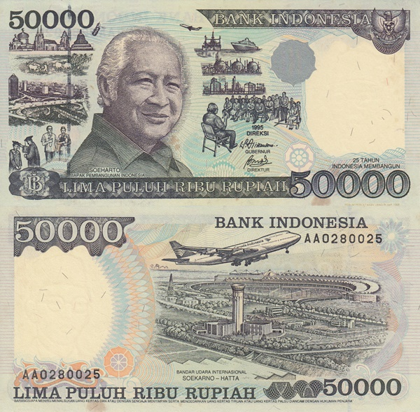 1995-1998 Issue - 50,000 Rupiah