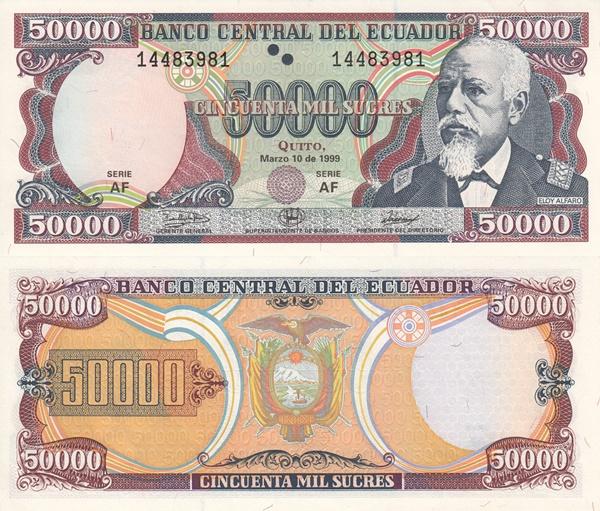 Emisiunea 1995-1999 - 50 000 Sucres